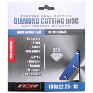 Диск алмазный Rezer Сегментный 180x22.23 - 10мм