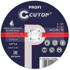 Круг отрезной Cutop 125х1.6х22.23мм A46T-4-BF Profi металл