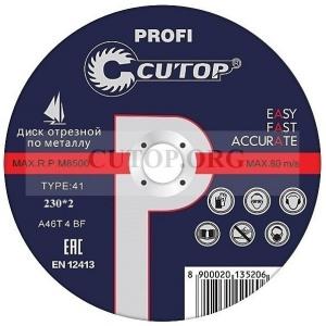 Круг отрезной Cutop 230х2.0х22.23мм A46T-4-BF Profi металл