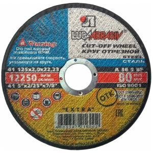 Круг отрезной Лугаабразив 125х2.0х22.23мм A-36-S-BF сталь