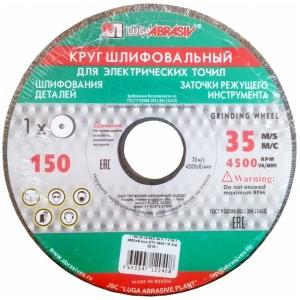 Круг шлифовальный Лугаабразив 150х20х32мм 64C 40 К 7 V