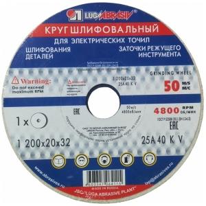 Круг шлифовальный Лугаабразив 200х20х32мм 25А 40 К 6 V