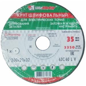 Круг шлифовальный Лугаабразив 200х20х32мм 63C 60 L 7 V