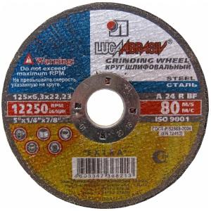 Круг зачистной Лугаабразив 125х6.3х22.23мм A-24-R-BF сталь