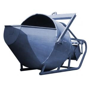 Бункер поворотный (туфелька) Квазар БП-0.5