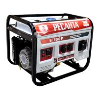 Электрогенератор БГ 8000 Р Ресанта