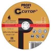 Круг отрезной Cutop 125х1.0х22.23мм WA46T-4-BF Profi Plus нерж. сталь
