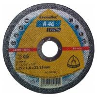 Круг отрезной Kronenflex А46 EXTRA 125х1.6x22.23мм металл
