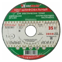 Круг шлифовальный Лугаабразив 175х20х32мм 63C 60 K 7 V