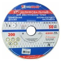 Круг шлифовальный Лугаабразив 200х25х32мм 25А 40 К 6 V