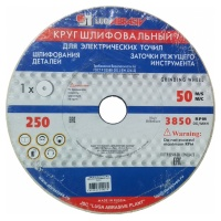 Круг шлифовальный Лугаабразив 250х20х32мм 25А 60 К 6 V