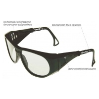 Очки защитные открытые О2 SPECTRUM 5-3.1 PL