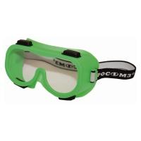 Очки защитные ЗН4 Strong Glass непрямая вентиляция